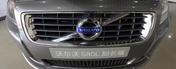Un S80L Volvo en una sala de exposición de Volvo en Beijing.