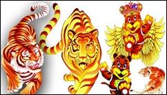tiger-2010