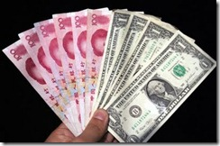 China's record foreign exchange reserves US$2270 billion, richest in the world