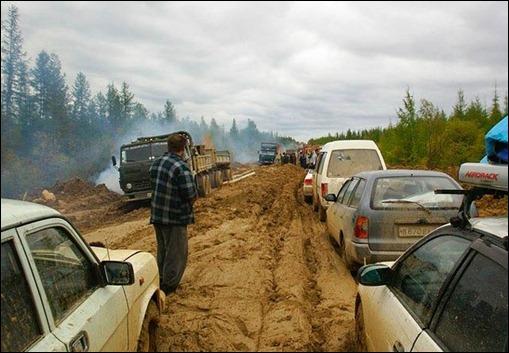 Russian Siberian Road to Yakutsk