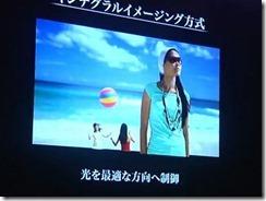 toshiba-3d-no-glasses