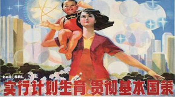 CHINA. ONE