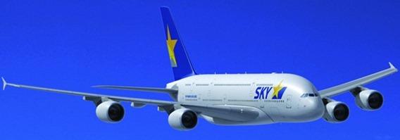 Reducen a la mitad el precio del vuelo a Asia