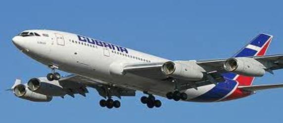 Cubana de Aviación1