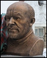 Estonia-Connery-Bust-