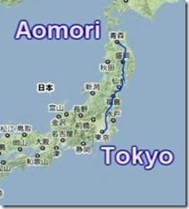 Tokyo Aomori