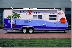 TC9030XLJ trailer traveling caravan