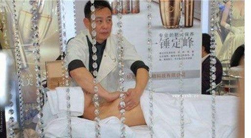 casado masaje tetas