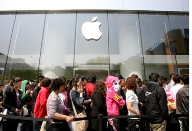 apple-store-8
