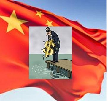 Chinese flag_thumb230