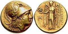 alexander coin--