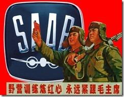 Saab----