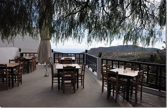 Piperia Taverna