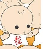 China se prepara para un nuevo 'baby boom' en el año del dragón