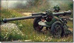 pansarvärnspjäs 1110 (pvpj 1110)
