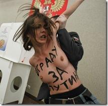 femen-protesta 4 marzo 2012