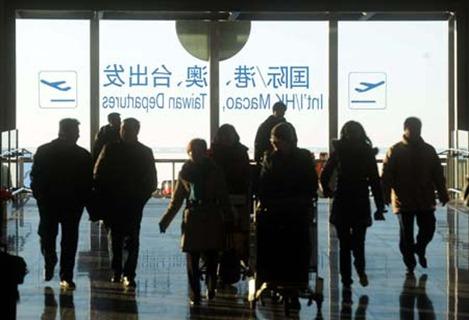 Terminal 3 of Capital International Airport in Beijing