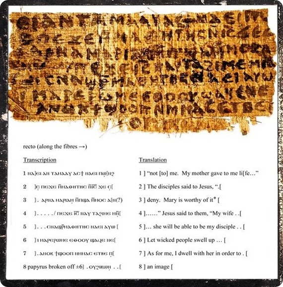 trozo de papiro3-