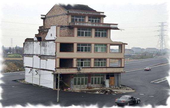 casa de Luo Baogen  Wenling,  Zhejiang , China