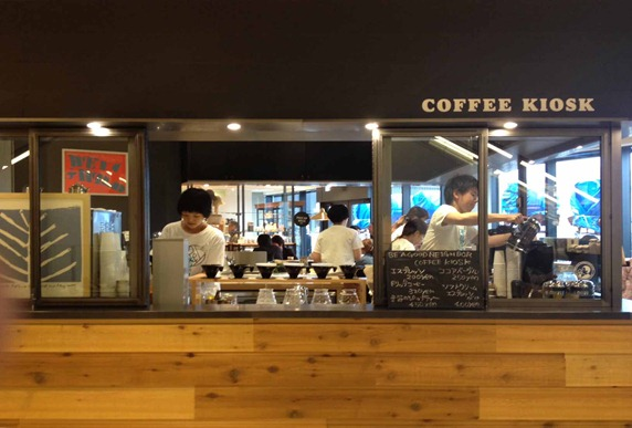 BE A GOOD NEIGHBOR, COFFEE KIOSK ,tokyo