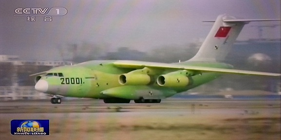 military transport aircraft Y-20