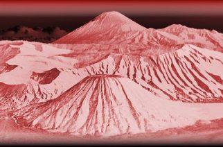Complejo volcánico de Tengger
