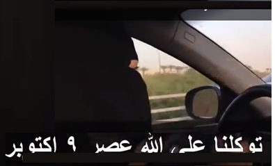 woman-driving_-s_arabia