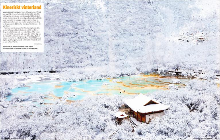 Huanglong_National_Nature_Reserve