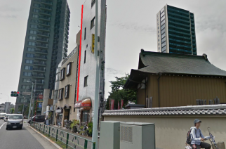 Rehouse vende 'minipiso' repartido en 5 plantas en Tokio