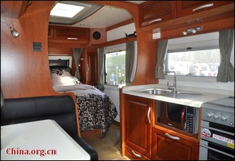 8th China (Beijing) International RV and Camping Exhibition