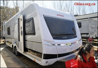 8th China (Beijing) International RV and Camping Exhibition)