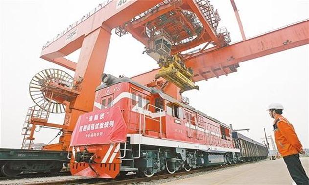 Yuxinou Int Railway Chongqing-Duisburg