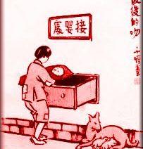 Una ciudad china cierra el centro de recogida de bebés