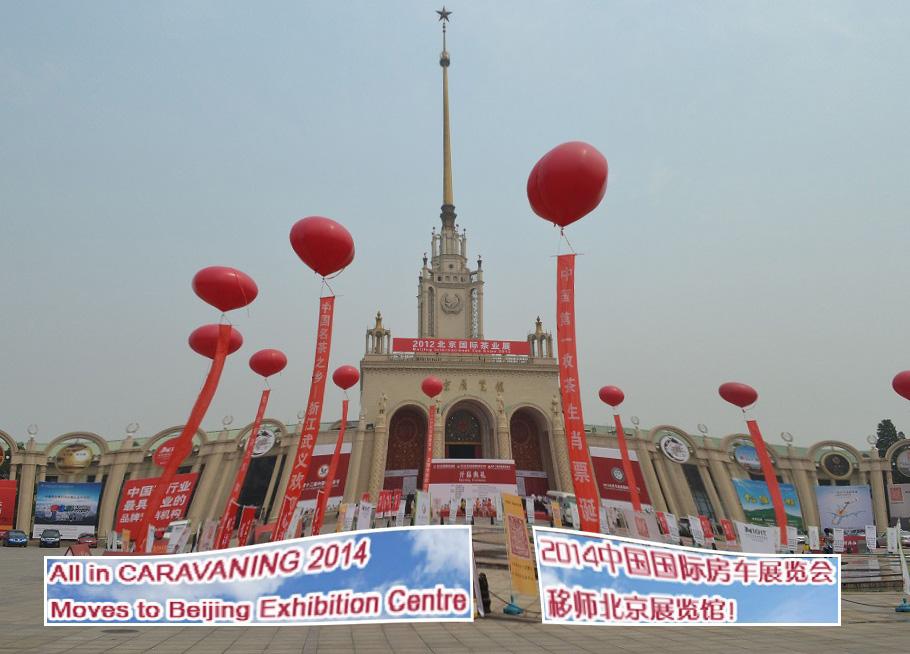 """""""ALL in CARAVANING"""" 2014 del 27 a 29 junio en Pekín"""