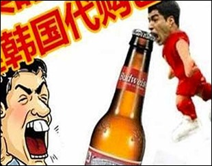 Luis_Suarez_biting_beer_bottle-opener1
