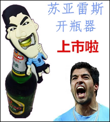 Luis_Suarez_biting_beer_bottle-opener