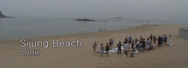 Sijung_beach_DPRK
