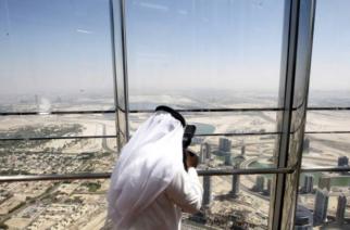 El mirador más alto del mundo abrió en Dubai