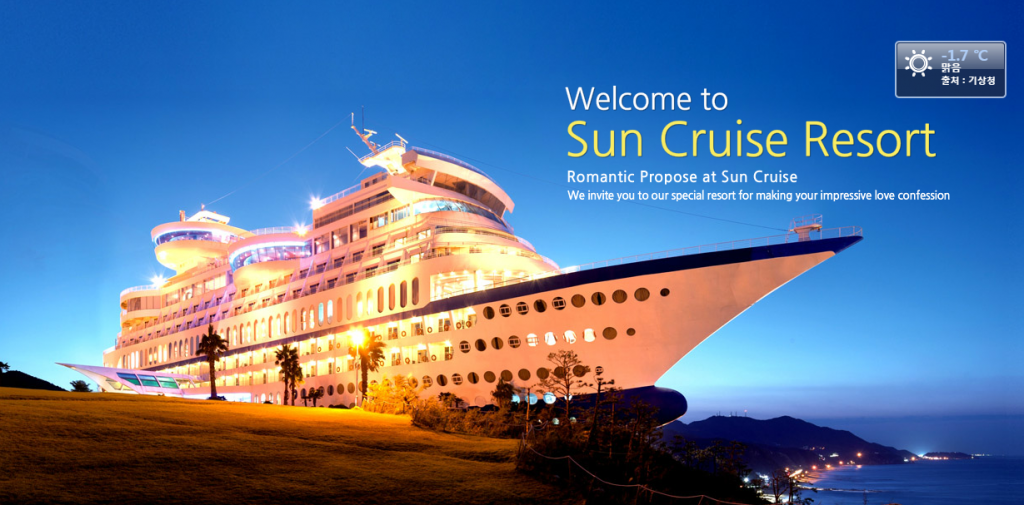 Sun_Cruise_Resort1