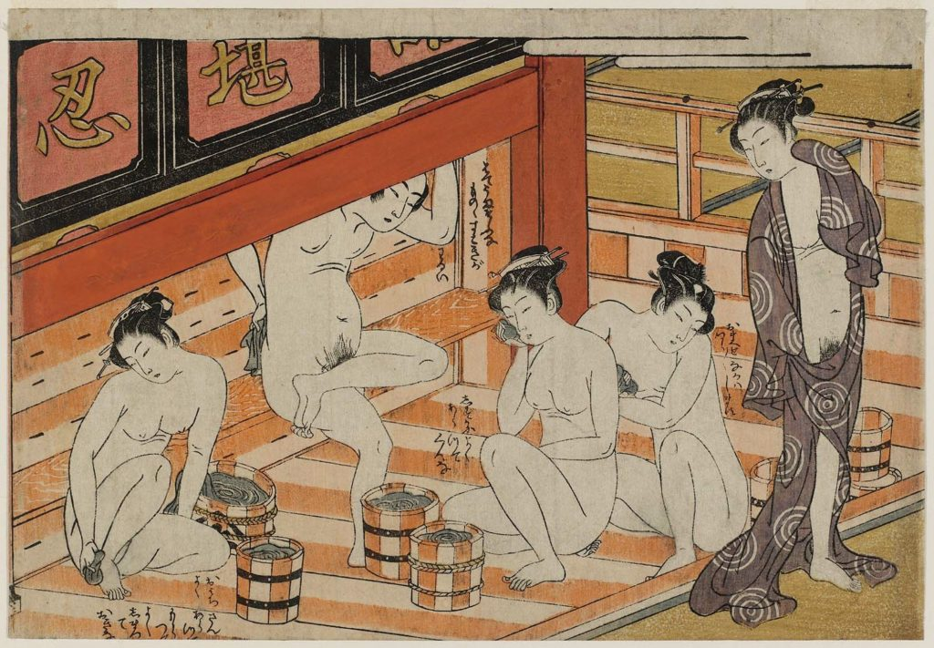 Isoda Koryusai - Interior of a Bathhouse