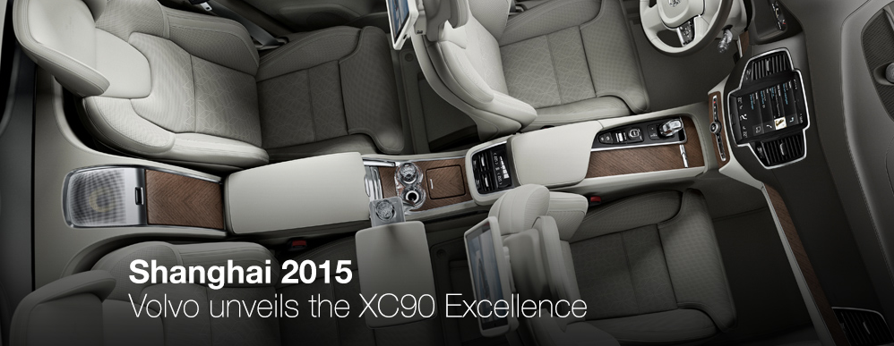 VOLVO_XC90_Excellence._Shangai_2015