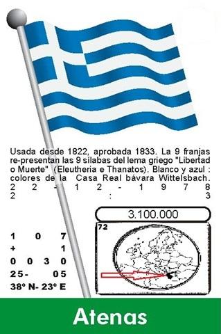 GRECIA72