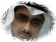 Abdul Mohsen bin Walid bin Abdul Aziz al-Saud - drogas1