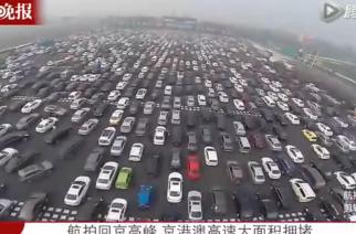 Autopista G4 Pekín–Hong Kong–Macao: Un caos de tráfico 'dorado'…