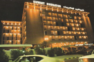 KUWAIT CITY 1966 – Ida y vuelta (sin millones)