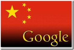 GoogleChina