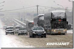 nieva en pekín