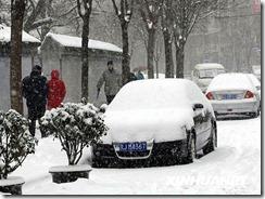 nieve pekín