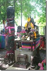 shrine(2)