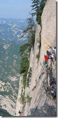 huashan_mountain_road_(4)_thumb[1]